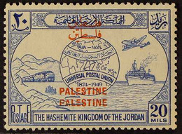 OCCUPATION OF PALESTINE 1949 20m Blue UPU With OVERPRINT DOUBLE Variety, SG P33c, Never Hinged Mint. For More Images, Pl - Giordania