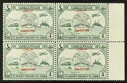 "OCCUPATION OF PALESTINE 1949 4m Green, UPU Anniversary, Variety ""PLAESTINE"" Overprinted, SG P31/31a, Marginal Block Of  - Giordania"