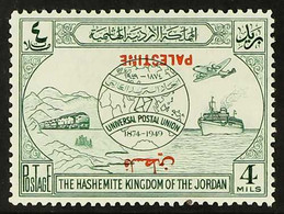 """OCCUPATION OF PALESTINE 1949 4m Green, UPU Anniversary, Variety """"INVERTED OVERPRINT"""", SG P31b, Never Hinged Mint For Mo - Giordania"""