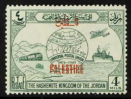 """OCCUPATION OF PALESTINE 1949 4m Green, UPU Anniversary, Variety """"DOUBLE OVERPRINT"""", SG P31c, Never Hinged Mint For More - Giordania"""