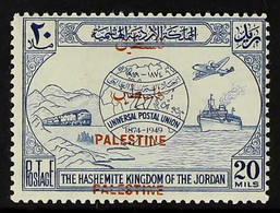 """OCCUPATION OF PALESTINE 1949 20m Blue, UPU Anniversary, Variety """"DOUBLE OVERPRINT"""", SG P33c, Never Hinged Mint For More - Giordania"""