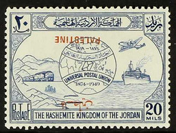 """OCCUPATION OF PALESTINE 1949 20m Blue, UPU Anniversary, Variety """"INVERTED OVERPRINT"""", SG P33b, Never Hinged Mint For Mo - Giordania"""