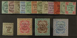 1895 British East Africa Overprints On India Complete Set To 5R, Including 2½ On 1a 6p, SG 49/64, Very Fine Mint. (16 St - Vide