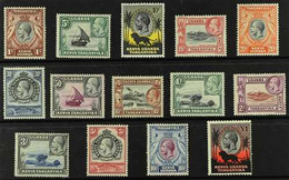 1935 KGV Pictorial Definitives Complete Set, SG 110/23, Fine Mint, The £1 Centred To The Right. (14 Stamps) For More Ima - Vide