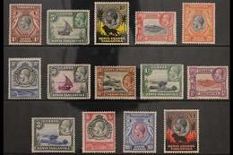 1935-37 King George V Complete Pictorial Definitive Set, SG 110/123, Very Fine Mint. (14 Stamps) For More Images, Please - Vide
