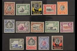 1935-37 Pictorials Complete Set, SG 110/123, Fine Mint, Fresh Colours. (14 Stamps) For More Images, Please Visit Http:// - Vide