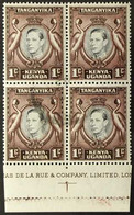 1938-54 1s Black & Deep Chocolate-brown Perf 13¼x13¾ With RETOUCHED VALUE TABLET Variety, SG 131ah, Within Fine Cds Used - Vide