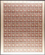 1942 COMPLETE SHEET WITH VARIETIES 1c Black & Chocolate Brown Perf 13¼ X 13¾, SG 131a, COMPLETE SHEET OF 100 (10 X 10) P - Vide