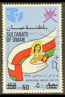 """1978 50b On 150b Multicoloured """"Mother & Children"""", SG 213, Scott 190B, Very Fine Used For More Images, Please Visit Htt - Oman"""