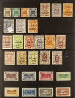 1920-1946 MINT ONLY COLLECTION. An Attractive All Different Collection Presented On Stock Pages With Sets, Top Values, P - Giordania