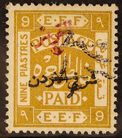 1923 (APR-OCT) ½p On 9p Ochre Further Handstamped On No. 27a, SG 75a, Fine Mint. For More Images, Please Visit Http://ww - Giordania