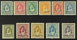 1928 New Constitution Ovpts Set, SG 172/82, Very Fine Mint (11 Stamps). For More Images, Please Visit Http://www.sandafa - Giordania