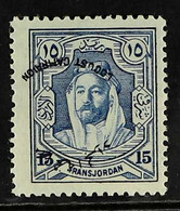 """1930 15m Ultramarine """"Locust Campaign"""", Variety """"overprint Inverted"""", SG 188a, Very Fine Never Hinged Mint. For More Ima - Giordania"""