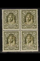 1930-39 20m Olive-green, Perf 13½ X 13, Very Fine Mint BLOCK OF FOUR, Three Stamps Never Hinged. For More Images, Please - Giordania