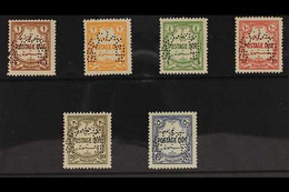 """POSTAGE DUE 1929 Complete Set Perf """"SPECIMEN"""", SG D189s/94s, Fine Mint. (6 Stamps) For More Images, Please Visit Http:// - Giordania"""