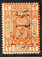 """POSTAGE DUES 1923 2p Orange Overprinted, Variety """"Due Inverted"""", SG D115a, Very Fine Mint. For More Images, Please Visit - Giordania"""