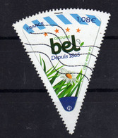 FRANCE Nouveauté 2021 Fromage BEL Obl - Used Stamps