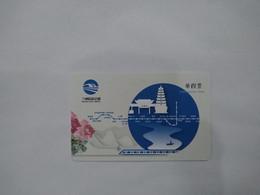 China Transport Cards, Metro Card, Lanzhou City, (1pcs) - Non Classificati