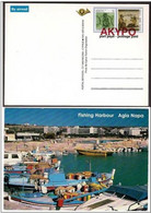 Republic Of CYPRUS (KIBRIS) 1974 Fishing Harbour Agia Napa Airmail Stationery POST CARD Pre-stamped 1c Refugee Fund, AKY - Storia Postale