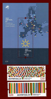Portugal 2021 , Presidencia Do Conselho Da Unao Europeia - Satz + Block - Postfrisch / MNH / (**) - Unused Stamps