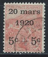 MC2-/-200-  N° 38, OBL. , TB ,  COTE 55.00 €,  IMAGE DU VERSO SUR DEMANDE - Used Stamps