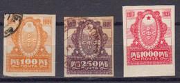 Russie 1921 Yvert 150 / 151 Obliteres, 152 * Neuf Avec Charniere. 4eme Annee De La Revolution D'octobre - Andere