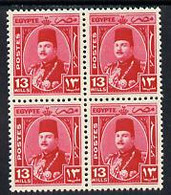 Egypt 1944-52 Farouk 13m Carmine (key Value) In U/m Block Of 4 (SG 297) - Nuovi