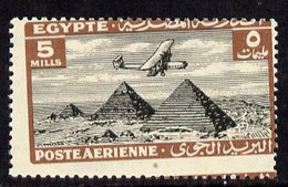Egypt 1933 HP42 Over Pyramids 5m Single With Misplaced Perforations Specially Produced For The King Farouk Royal Collect - Unused Stamps