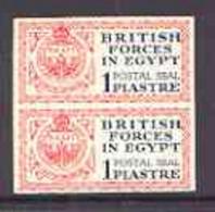 Egypt 1932 British Forces 1p Postal Seal Marginal Imperf Pair, Superb U/m, SG A1 (normal Pair Cat £190) - Unused Stamps
