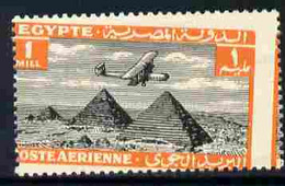 Egypt 1933 HP42 Over Pyramids 1m Single With Misplaced Perforations Specially Produced For The King Farouk Royal Collect - Unused Stamps