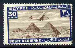 Egypt 1933 HP42 Over Pyramids 30m Single With Misplaced Perforations Specially Produced For The King Farouk Royal Collec - Unused Stamps