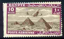 Egypt 1933 HP42 Over Pyramids 10m Single With Misplaced Perforations Specially Produced For The King Farouk Royal Collec - Unused Stamps