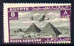 Egypt 1933 HP42 Over Pyramids 8m Single With Misplaced Perforations Specially Produced For The King Farouk Royal Collect - Unused Stamps