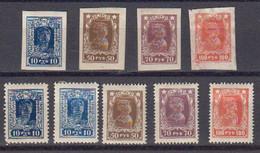 Russie 1922 Yvert 201 / 208 * Neufs Avec Charniere. Y Compris 205B. - Ongebruikt