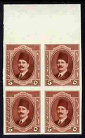 Egypt 1922 King Fuad 5m Chestnut Imperf Marginal Block Of 4 On Gummed Paper With Sideways Wmk, U/m And Unlisted By SG - Unused Stamps