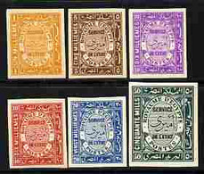 Egypt 1926-35 Selection Of 6 Different IMPERF Official Singles Each On Thin Cancelled Card - Unused Stamps