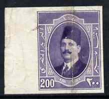 Egypt 1923-24 King Fuad 200m Mauve Imperf Marginal Proof On Ungummed, Unwatermarked Paper, Badly Creased And Wrinkled Bu - Unused Stamps