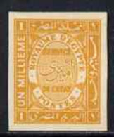 Egypt 1926-35 Official 1m Orange Imperf On Thin Cancelled Card (cancelled In English) Specially Produced For The Royal C - Unused Stamps
