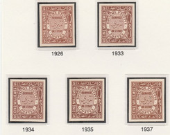 Egypt 1926-35 Official 5m Red-brown Five IMPERF Singles Each On Thin Cancelled Card (different Shades From Various Print - Unused Stamps