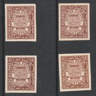 Egypt 1926-35 Official 5m Red-brown X 4 Imperf On Thin Cancelled Card (cancelled In English)specially Produced For The R - Unused Stamps