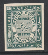 Egypt 1926-35 Official 50m Blue-green Imperf On Thin Cancelled Card (cancelled In English) Specially Produced For The Ro - Neufs
