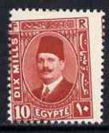Egypt 1927-37 Fuad 10m Red U/m Single With Wild Perforations Specially Produced For The Royal Collection As SG 157 - Unused Stamps