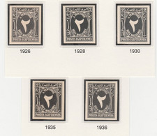 Egypt 1927-56 Postage Due 2m Grey Five IMPERF Singles Each On Thin Cancelled Card (different Shades From Various Printin - Unused Stamps