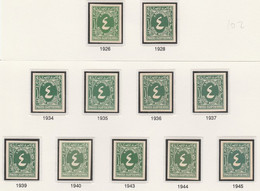 Egypt 1927-56 Postage Due 4m Green Eleven IMPERF Singles Each On Thin Cancelled Card (different Shades From Various Prin - Unused Stamps
