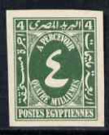 Egypt 1927-56 Postage Due 4m Green Imperf On Thin Cancelled Card (cancelled In English) Specially Produced For The Royal - Unused Stamps