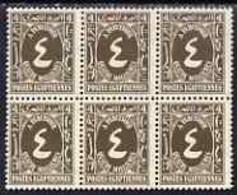 Egypt 1927-56 Postage Due 4m Sepia U/m Block Of 6 SG D176 - Unused Stamps