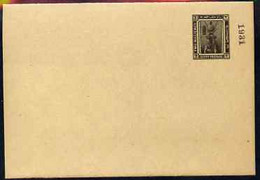 Egypt 1931 2m P/stat Proof Wrapper Dated 1931, Fine And Rare - Unused Stamps