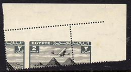 Egypt 1933 HP42 Over Pyramids 2m Black & Grey NE Corner Single With Misplaced Perforations Specially Produced For The Ki - Unused Stamps