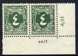 Egypt 1927-56 Postage Due 4m Yellow-green Corner Pair With A/55 Control U/m But Minor Wrinkles (not Listed By Balian) - Unused Stamps