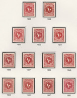 Egypt 1927-56 Postage Dues 10m Rose Thirteen IMPERF Singles Each On Thin Cancelled Card (different Shades From Various P - Unused Stamps